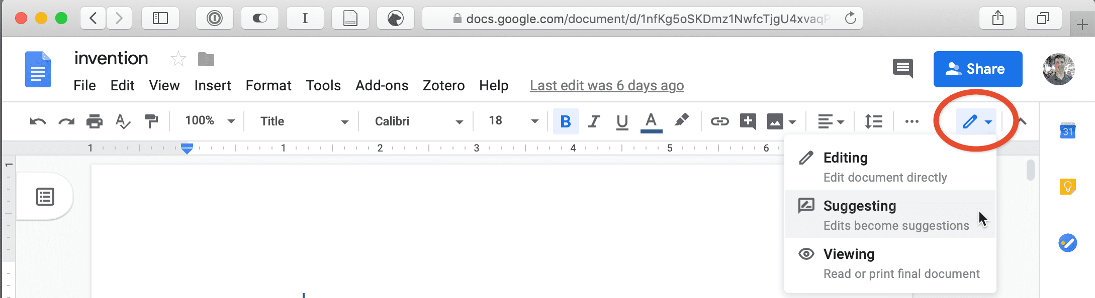 Screenshot of Google Docs' *suggesting* mode toolbar option.